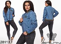 Демисезонная женская куртка весна-осень большого размера р. 50-56