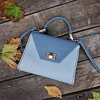 Женская кожаная сумка голубая комбинированная