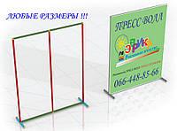 Изготовление Пресс Волл. Press wall Пресс Волл 200Х150