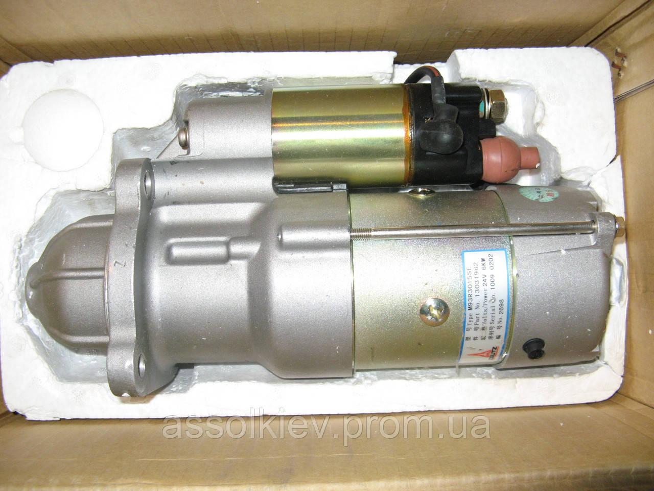Стартер M93R3007SE (13023606)