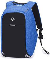 Рюкзак антивор Bonro с USB 20 л голубой (13000006)