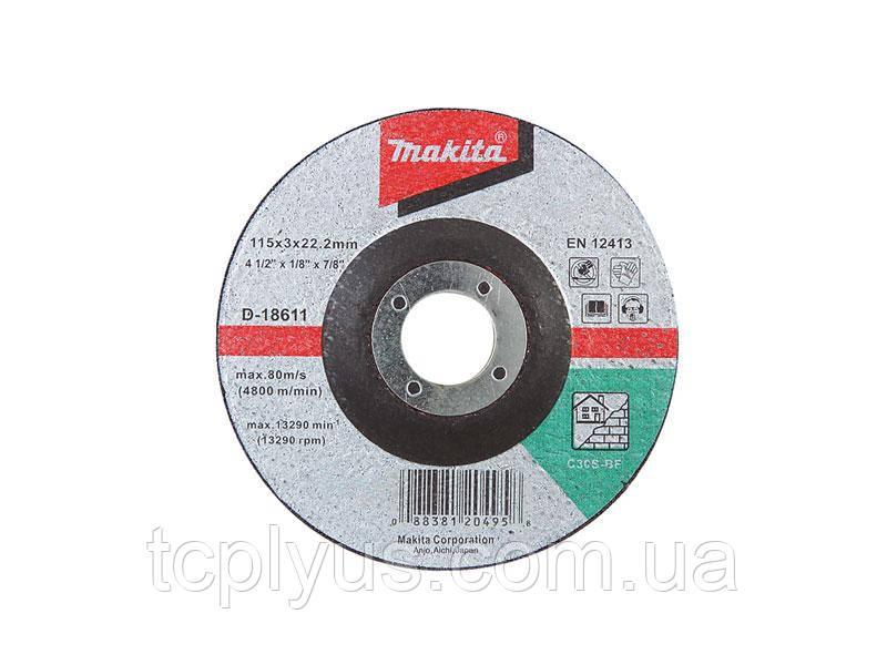 Шліфувальний диск для каменю 115x6  Макіта D-18502