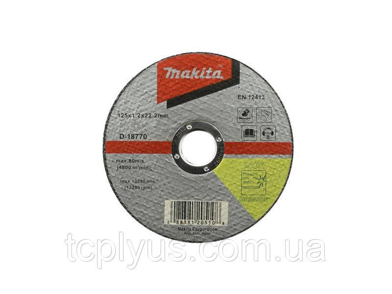 Відрізний диск по нерж. сталі 125x1.2  Макіта D-18770