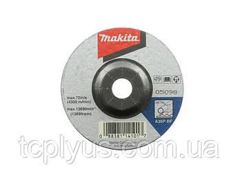 Шліфувальний диск по металу 125x6 Макіта A-80933