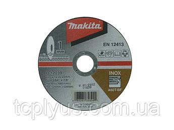 Відрізний диск по металу 125x1,0  Макіта B-12239
