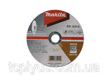 Відрізний диск  150х1.6 Макіта B-12251