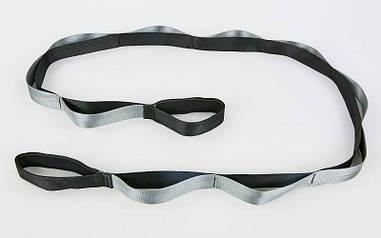 Лента для растяжки 4x220см Черный FI-8369