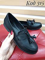 Стильные женские кожаные лоферы. Украина