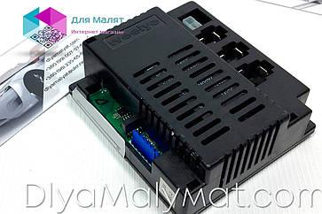 Блок управления 2.4GHz для полноприводного детского электромобиля