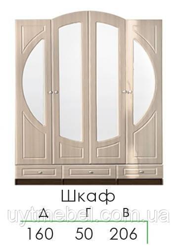 Шафа Омега венге м./штрокс беж (Модерн)