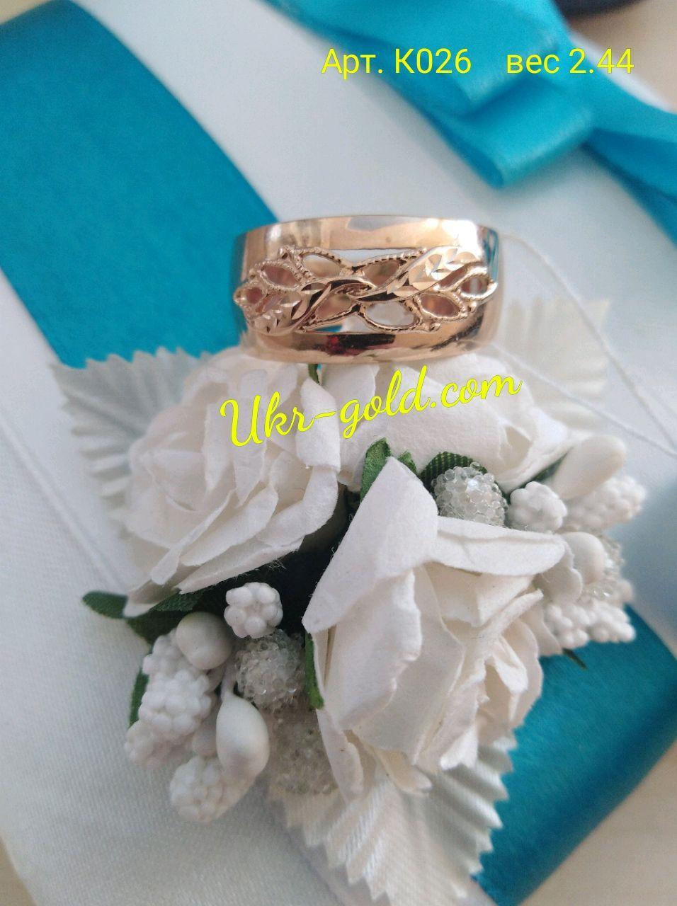 Кольца золото 585пробы