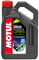 MOTUL  Snowpower 2T 4л.