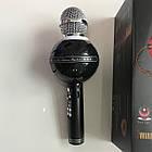 Беспроводной Караоке Микрофон с динамиками и светомузыкой WS 878 ЧЕРНЫЙ +Подарок!, фото 7