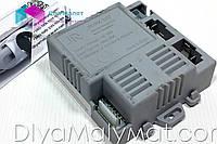 JR-RX-12V Блок управления черный для детского электромобиля