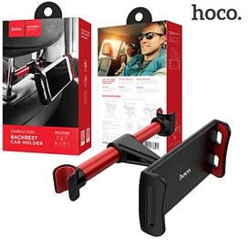 Автомобильный держатель  для планшета на подголовник Hoco CA 30