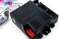 Блок управления JR-RX-12V для детского электромобиля