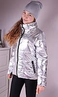 """Куртка подростковая демисезонная """"Star"""" для девочек 9-10-11-12-13-14 лет (134-164 см). Серебро. Оптом"""