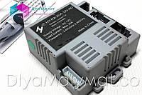 HY-RX-2G4-12V AD Блок управления для детского электромобиля