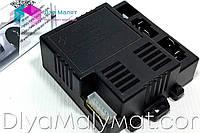 HY-RX-2G4-12V Блок управления для детского электромобиля