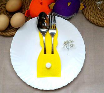 Заяц пасхальный для столовых приборов куверт Желтый
