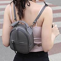 Женский кожаный рюкзак темно-серый
