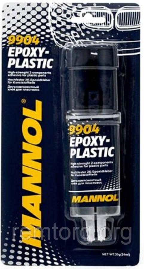 Клей Mannol 9904 Epoxy-Plastic (для пластику)