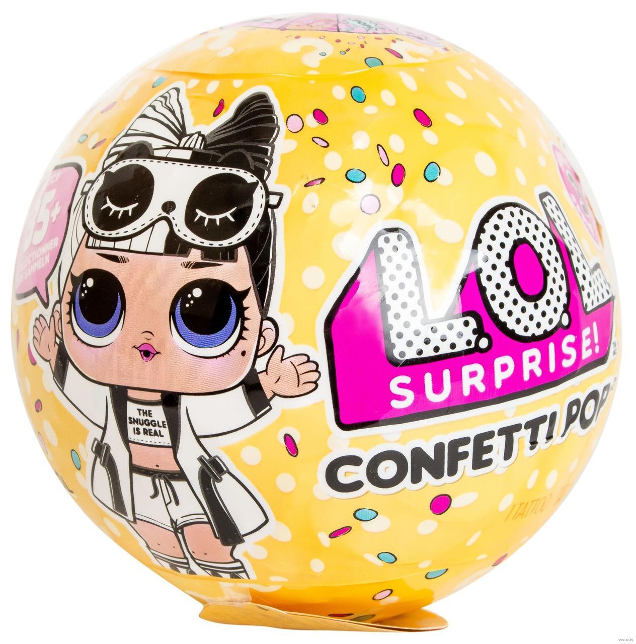 L. O. L сюрприз Конфети поп Confetti POP