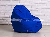 Кресло мешок груша детская | синий Oksford
