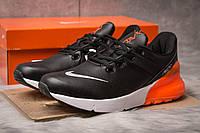 Кроссовки мужские  Nike Air 270, черные (15287), р [  41 42 43 44 45 46  ]