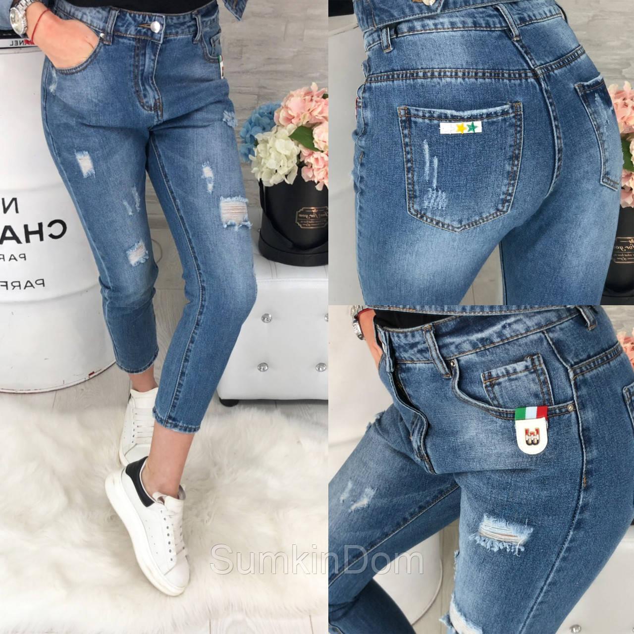 Мом с рванкой и царапками New jeans 8308
