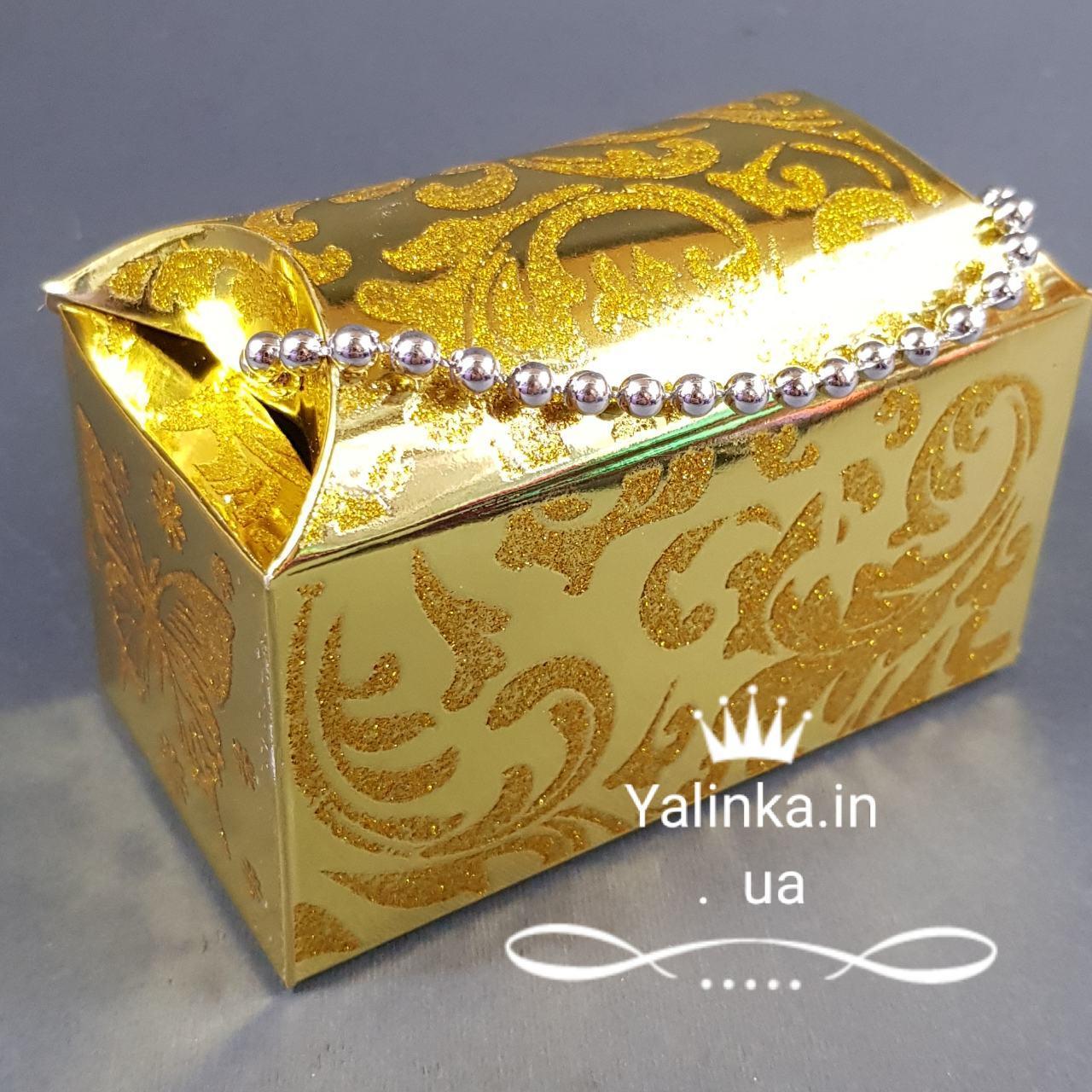 Подарочный коробок золотая с цепочкой подарочные коробки