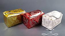 Подарочный коробок золотая с цепочкой подарочные коробки, фото 2