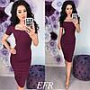 Платье женское красивое футляр Милашка модное стильное купить 42 44 46 48 50 52 Р