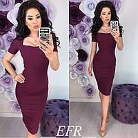 Платье красивое футляр Милашка купить 42 44 46 48 50 52 Р, фото 1