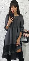 Асимметричное свободное платье с кружевом по подолу и рукавами три четверти