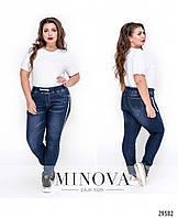 0caa87cd87fe Джеггинсы, женские джинсы на резинке, производство Венгрия, цена 480 ...