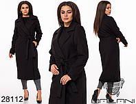 Стильное кашемировое пальто в трендовых цветах с 48 по 58 размер, фото 1