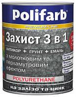 Грунт-эмаль Polifarb полиуретановая 3 в 1 молотковая серебристый глянец 0.7кг