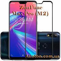 Защитное стекло Full Glue Asus ZenFone Max Pro (M2) Black (Клей по Всей Поверхности)