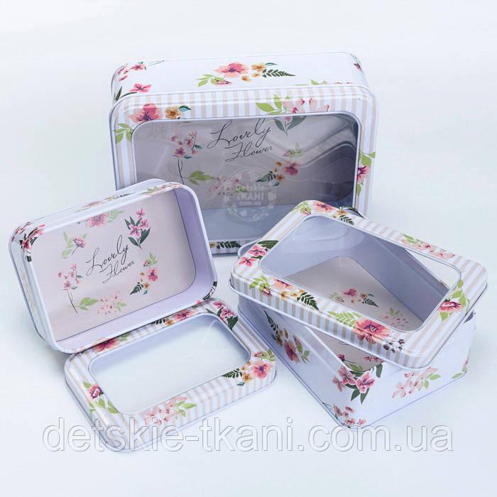 Набор прямоугольных коробок с прозрачной крышкой из 3-х шт белого цвета с бежевыми полосками и цветами