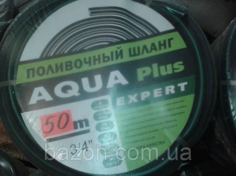 """Шланг поливочный Aqua plus 3/4"""" 50 метров"""