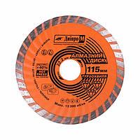 Алмазний диск Дніпро-М 115 22.2 турбохвиля, фото 1