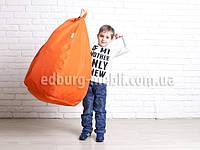 Кресло мешок груша детская | оранжевый Oksford