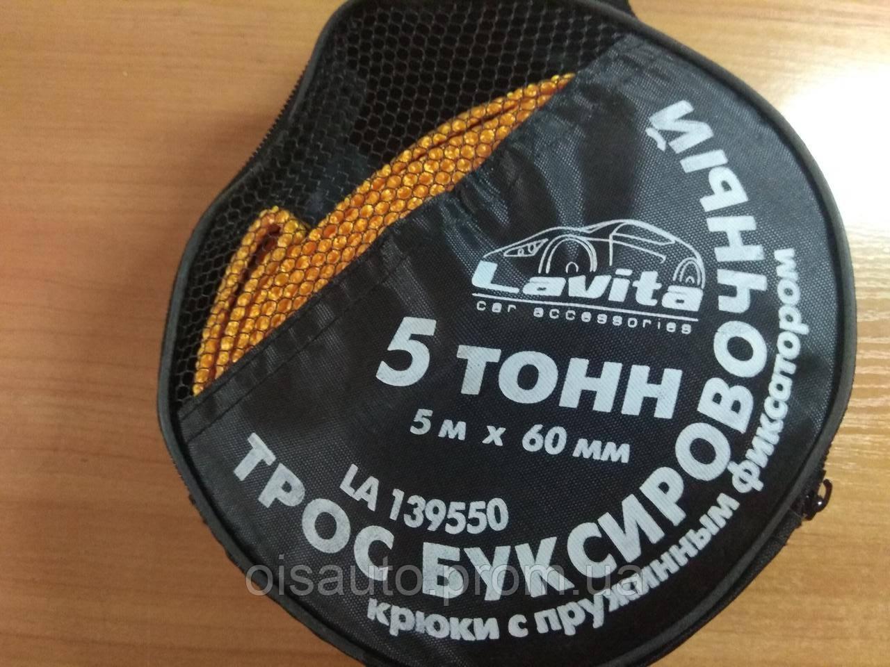 БУКСИРОВОЧНЫЙ ТРОС, 5Т, ДЛИНА 5М, ШИРИНА 60ММ, ПОЛИПРОПИЛЕН