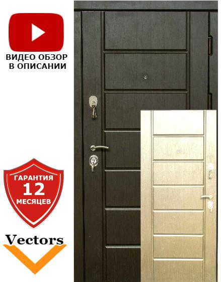 Very Dveri Канзас венге/сосна прованс (серия «ВИП+») Входные Двери