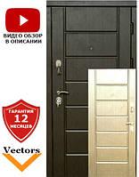 Very Dveri Канзас венге/сосна прованс (серия «ВИП+») Входные Двери, фото 1