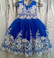 f766c3a773321c4 Шикарное синее нарядное детское платье-маечка с кружевом на 3-5 лет