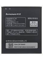 Аккумуляторная батарея (АКБ) для Lenovo BL198 (A678T/A830/A850/A859/K860/S880) леново, 2250 мАч
