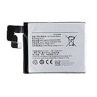 Аккумуляторная батарея (АКБ) для Lenovo BL231 (S90/Vibe X2) леново, 2300 мАч