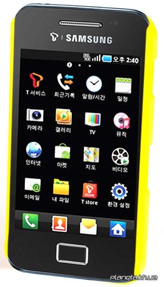 Jekod чехол Shine Case для Samsung s5830 Galaxy Ace Yellow